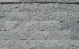 Piastrelle In Pietra Lavica : Rivestimenti pietra lavica dell etna sicilgraniti